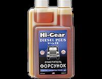 """Hi-Gear Очиститель форсунок для дизеля (содержит """"Победитель трения"""") 474мл HG3417"""