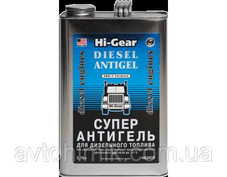 Hi-Gear Суперантигель для дизтоплива HG3429  3,78л.
