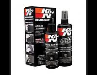K&N Набор для обслуживания фильтров 99-5050