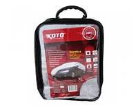 KOTO CMF-127 Чехол защитный для автомобиля XL с молнией