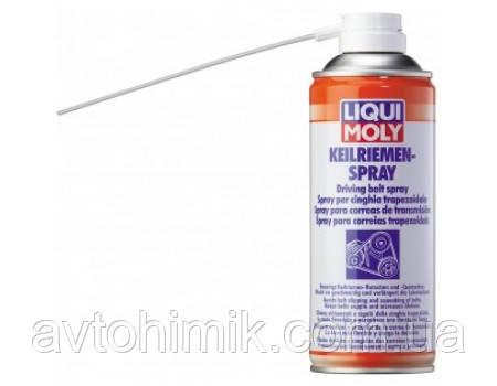 Liqui Moly Keilriemen-Spray - для ремней 0,4л. (4085)