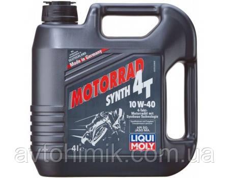 Liqui Moly Motorrad 4T 10W-40 HC-синтетическое моторное масло для 4-тактных мотоциклов 4л (7512)