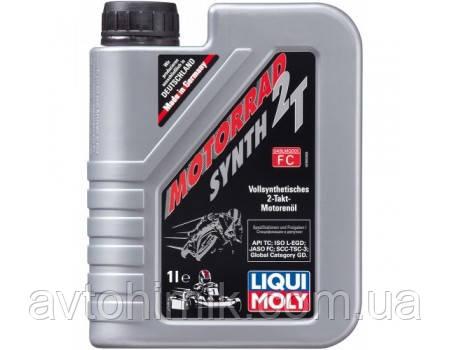 Liqui Moly Racing Synth 2T Синтетическое моторное масло для 2-тактных мотоциклов, 1л (3980)