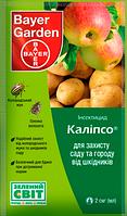 Калипсо 480 SС к.с. - инсектицид, Bayer 1 л
