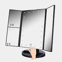 Зеркало тройное для макияжа с LED подсветкой Magic Makeup Mirror, 22 лампы, косметическое зеркало с подсветкой, фото 3