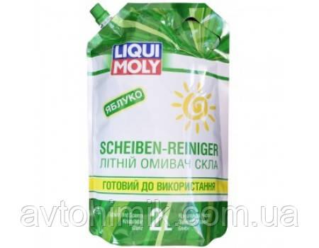 Liqui Moly Scheiben Reiniger Омыватель для стекол 2л. (8820)