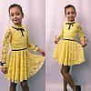 Детское платье из гипюра 116-134см ПУДРА,ГОЛУБОЙ