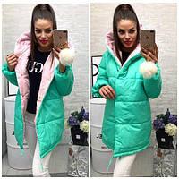 Куртка женская молодежная двухцветная 42-46рр. Двухсторонняя