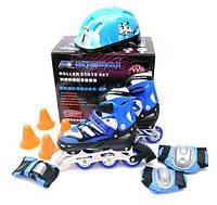 Ролики раздвижные Kepai F1-K9. + защита + шлем S 30-33 синие KK