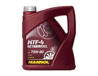 Mannol Трансмиссионное масло MTF-4 Getriebeoel API GL-4 (4L)