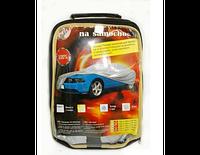 Milex Тент для седана XL Polyester (серый, зеркало, замок, сумка) 102026
