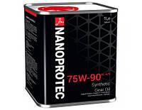 NANOPROTEC Трансмиссионное масло 75W-90 GL-4/GL-5 1л