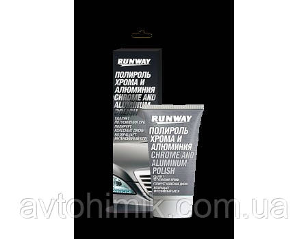 Runway RW2546 Полироль хрома и алюминия 50мл.