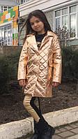 Пальто на девочку на подкладке 122-140 см