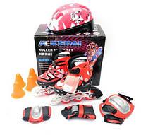Ролики раздвижные Kepai F1-K9. + защита + шлем S 30-33 красный KK