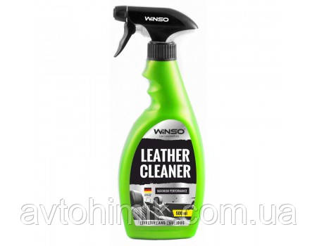 WINSO Leather Cleaner Очиститель кожи  500 мл 810580