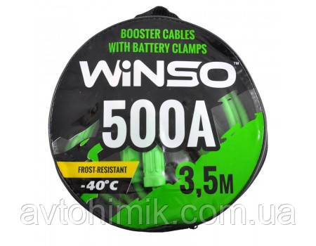 WINSO Провода прикуривания 500А 3.5м  138510