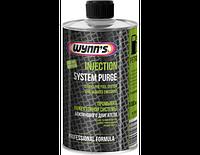 Wynns W76695 Injection System Purge - Очиститель инжектора  1л