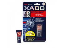 XADO ХА 10335 Revitalizant EX120 для бензиновых и на сжиженном природном газе (LPG) двигателей 9мл