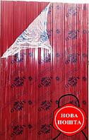 Профнастил ПС-10 цвет: вишня 1,5м Х 0,95м Сумской