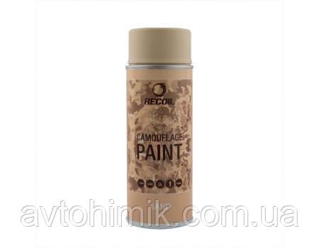 Краска маскировочная аэрозолная - Песок, 400