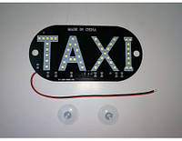 """Шашка такси """"TAXI"""" с LED-подсветкой на прососках"""