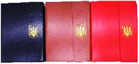 Ежедневник недатированный А5 150 листов на магните с держателем для ручки, обложка кожзам