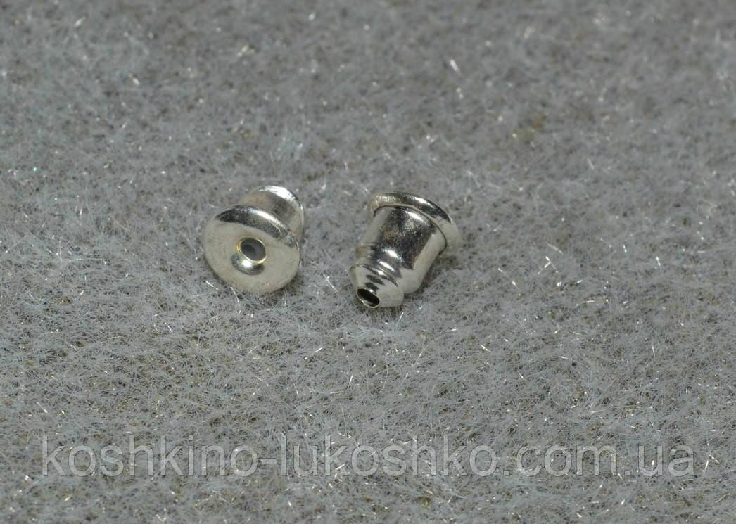Заглушки для сережек. 6 мм * 5 мм