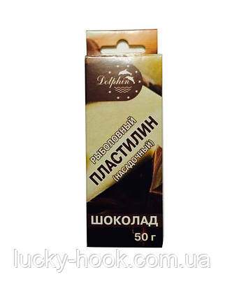 "Пластилин насадочный ""шоколад"" 50g, фото 2"