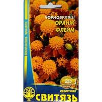 "Семена ""Бархатцы развесистые Оранж Флейм"", 0,5 г 10 шт. / Уп."
