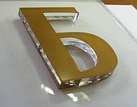 Объемные буквы со световой торцевой частью, фото 1
