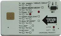 Чип Xerox Phaser 3100mfp (6K) Smart-Card
