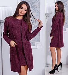 Комплект женски (кардиган + платье) бордового цвета от YuLiYa Chumachenko