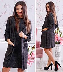 Комплект женский (кардиган + платье) черного  цвета от YuLiYa Chumachenko