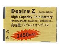 Аккумулятор 2450mah HTC Desire S / Z / G12 / G15