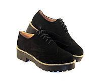 Замшевые туфли на толстой подошве