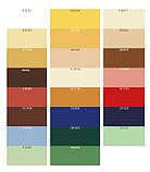 """Тканина скатерная """"Мати""""(64%бавовна), різних кольорів, Білорусь, фото 2"""