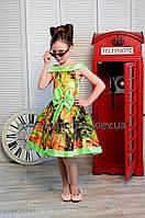 Нарядное платье для девочки Стиляги-007