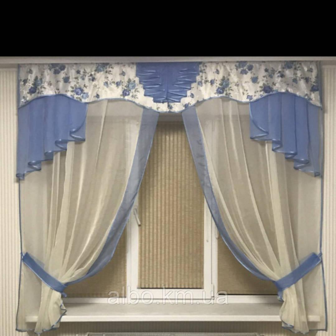 Комплект тюль шторы и ламбрекен из шифона в голубом цвете на карниз 2 м (для спальни, кухни, детской, балкона)