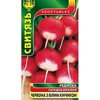 """Семена редис """"Красная с белым кончиком"""", 3г 10 шт. / Уп."""