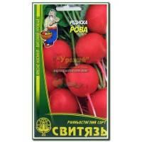 """Семена редис """"Рова"""", 3г 10 шт. / Уп."""