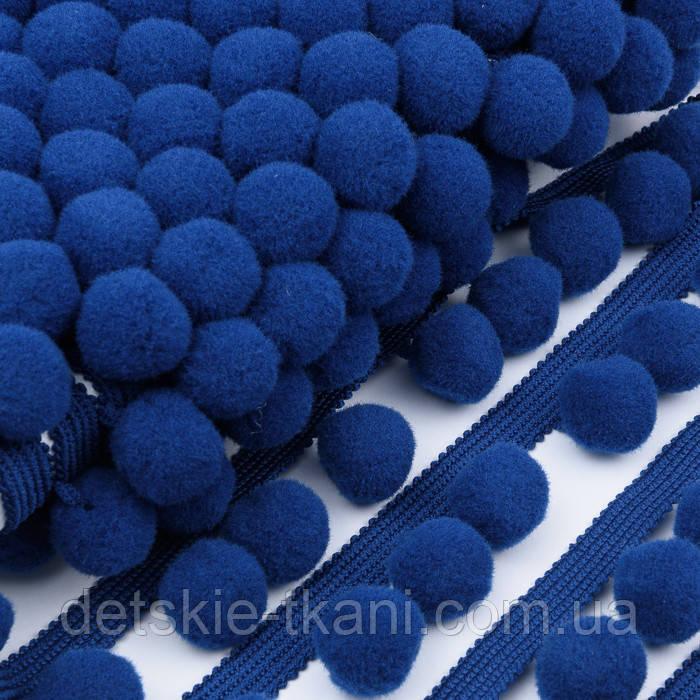 Тасьма з помпонами 20 мм темно-синього кольору (Польща)