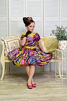 Нарядное платье для девочки Стиляги-011