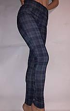 Трикотажные лосины женские № 5  (норма), фото 3