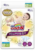 Подгузники Goo.N Super Premium Marshmallow для детей 4-8 кг размер S, на липучках, унисекс, 58 шт