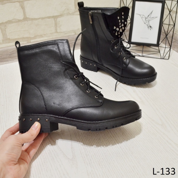 9271eeeeb Ботинки женские деми черные на низком ходу,низкий  ход,демисезонные,весенние, осенние,весна,осень