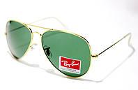 Очки Рей Бен Aviator Стекло, капли ( Рей Бен Авиатор ), Киев, солнцезащитные очки интернет магазин дешево