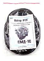 Упл.кольца гильз двигателя СМД-18 (4+4)