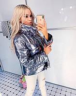 Куртка женская яркая на синтепоне в разных цветах (мод. 024), фото 1