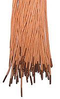 Шнурки Светло оранжевые пропитанные круглые 100см